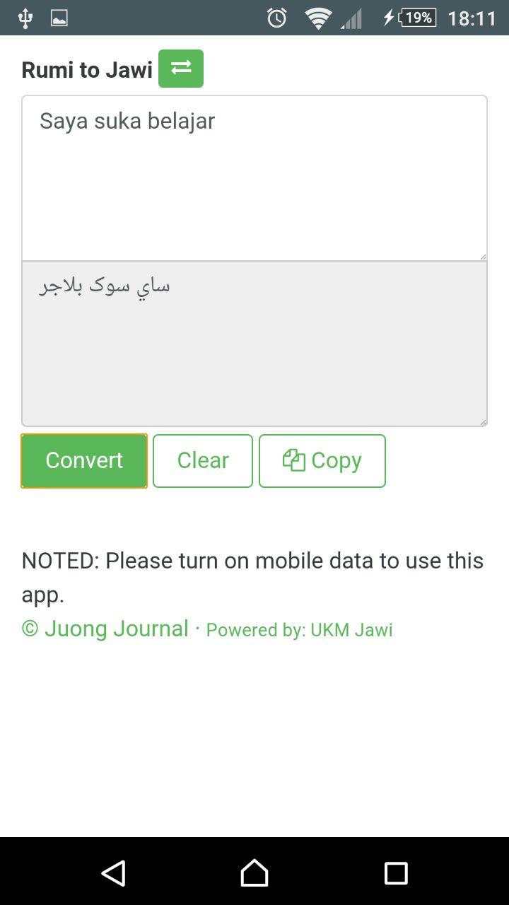 Citaten Rumi Ke Jawi : Rumi ke jawi dapatkan aplikasi telefon ini di googleplay