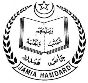 Jamia Hamdard Distance Education