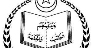 Jamia Hamdard University Distance Education Courses