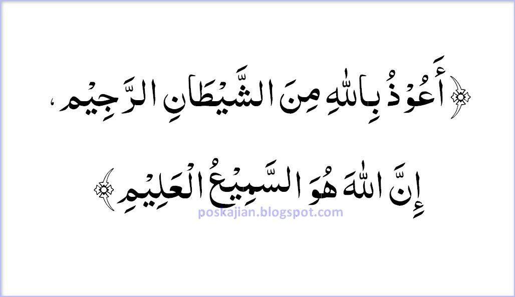 Bacaan Surat Maryam 1 11 Suratmenyuratnet