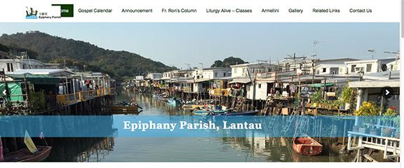 http://epiphany.catholic.org.hk