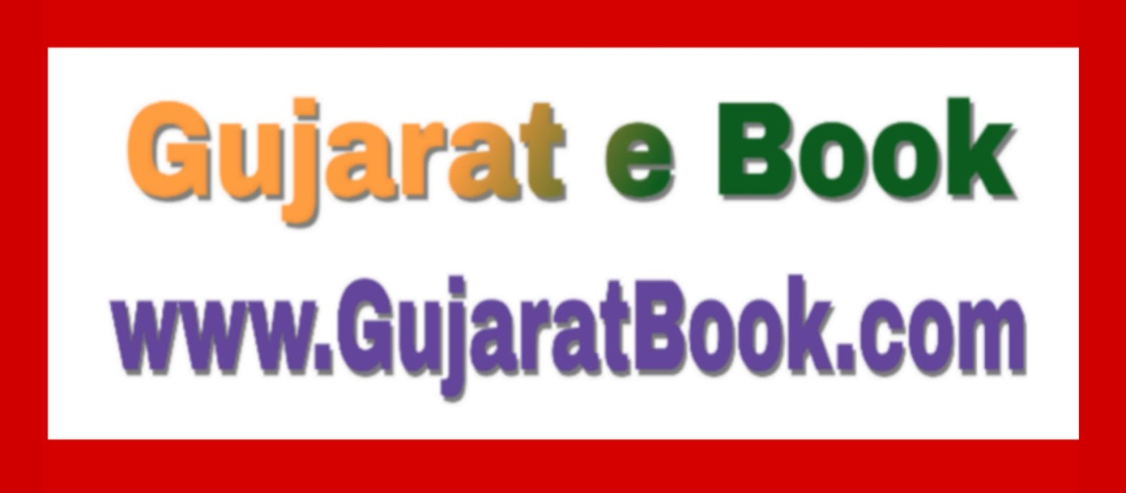 Gujarat Book