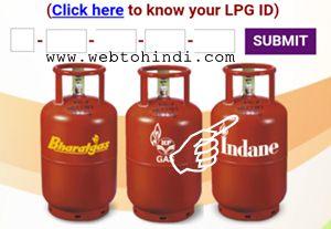 lpg gas info
