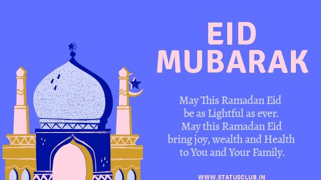 ramadan-mubarak-festival-messages-2020