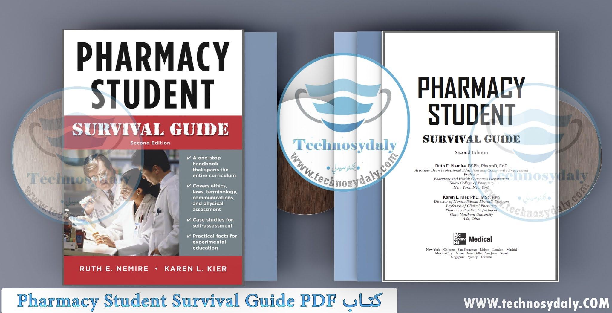 كتاب Pharmacy Student Survival Guide PDF