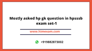 Mostly asked hp gk question in hpsssb  exam set-1