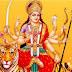 durga puja 2020: shardiya navratri date navratri kab hai , और जानें क्या होते है इसके इस बार मां की सवारी क्या रहेगी इसके महत्त्व