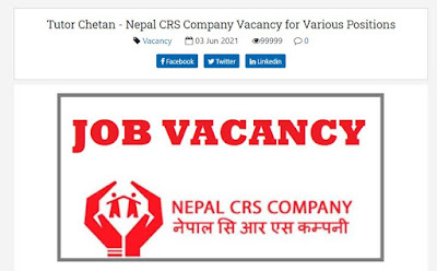 Nepal CRS Company Vacancy Announcement