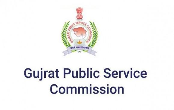 GPSC Important Notice regarding postponement of Mains Written Examination of Advt. No. 10/2019-20, Gujarat Administrative Service, Class-1, Gujarat Civil Services, Class-1 & Class-2 & Gujarat Municipal Chief Officer Service, Class-2