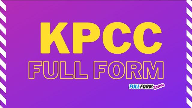kpcc-full-form