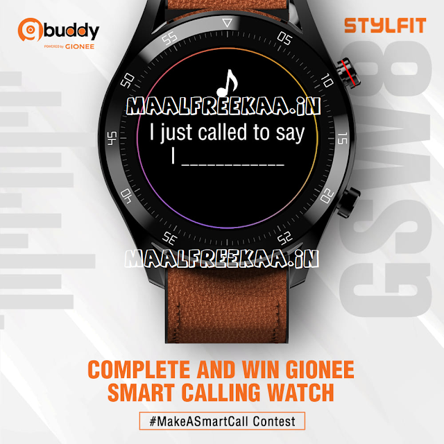 The Make A Smart Call Win Free Smartwatch Daily