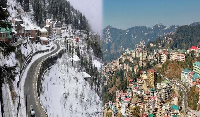 हिमाचल: शिमला स्थित मौसम विज्ञान केंद्र ने जारी किया अलर्ट: तीन दिन बिगड़ा रहेगा मौसम