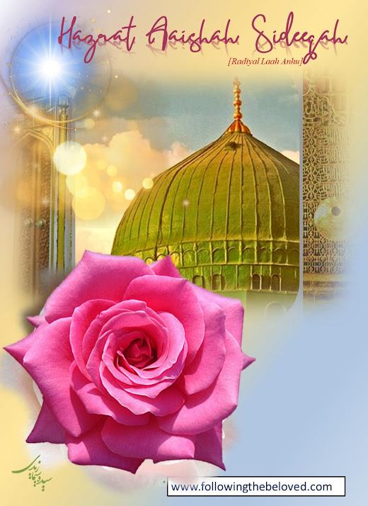 Hazrat Aisha- Madina