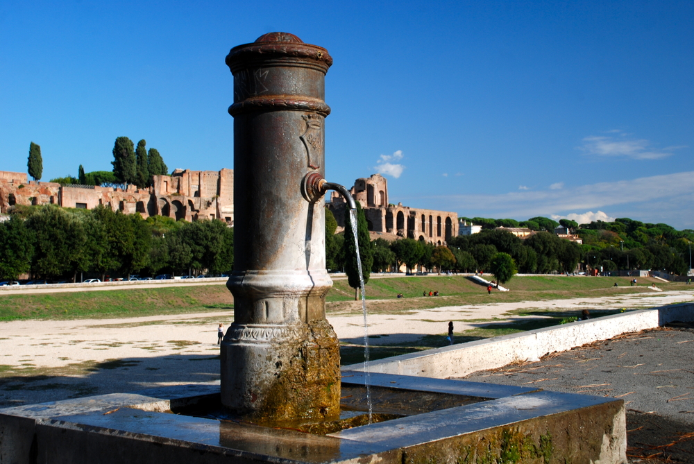 nasoni water fountain