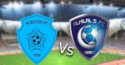 مباراة الهلال والباطن كورة اكسترا مباشر 8-1-2021 والقنوات الناقلة في الدوري السعودي