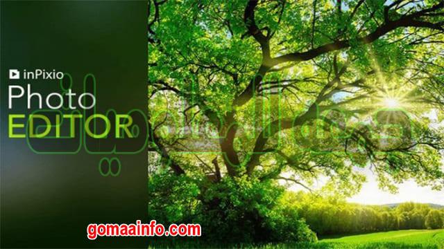 تحميل برنامج التعديل على الصور | InPixio Photo Editor 10.2.7412.29104