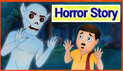 Horror stories in marathi