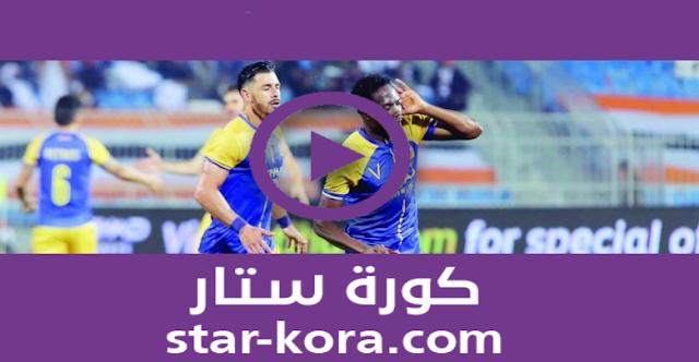 مشاهدة مباراة النصر والفيحاء بث مباشر اليوم 29-08-2020 الدوري السعودي