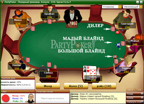 Касса в pokerstars старс offline