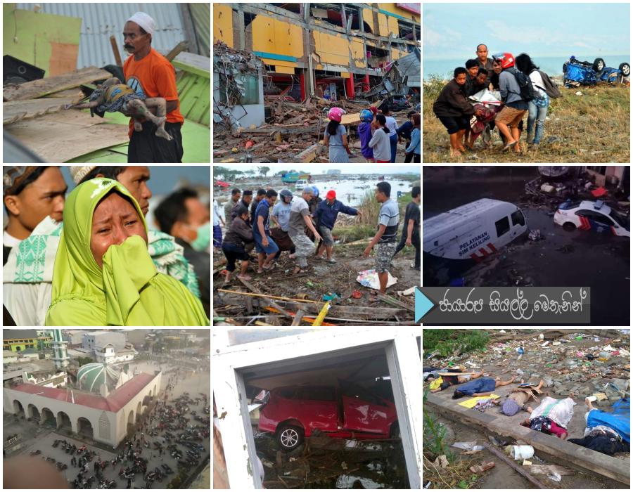 https://gallery.gossiplankanews.com/uncategorized/indonesia-sulawesi-island-tsunami.html