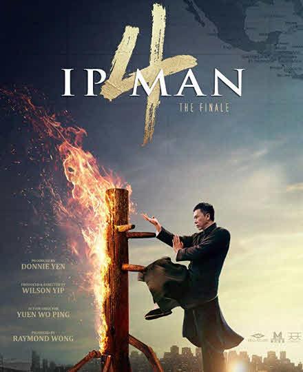 مشاهدة فيلم Ip Man 4 The Finale 2019 مدبلج