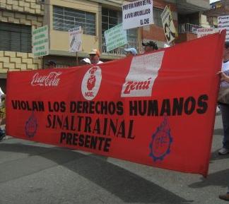 Actividades de protesta para el 11 de julio
