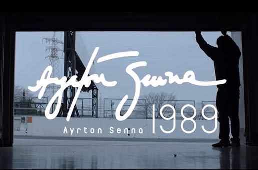 Sound of Honda Ayrton Senna