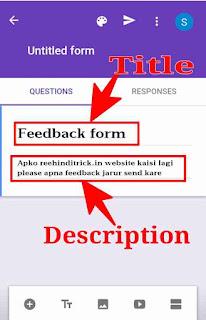 Google form kya hai or website ke liye form kaise banaye 4