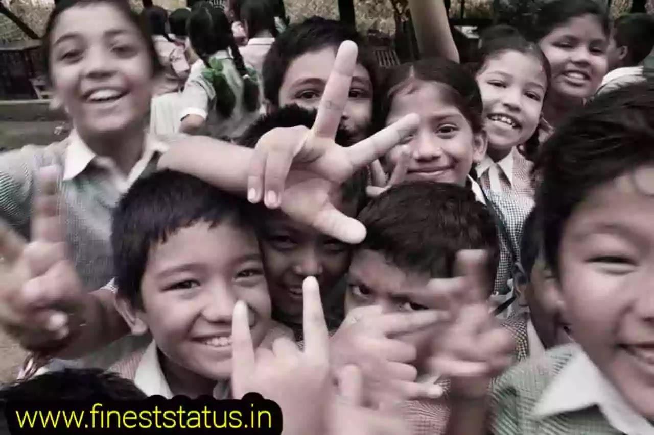 कविता स्कूल के दिनों की मस्ती School Life Hindi Poem (2020)
