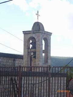 הכנסייה היפה בפקיעין
