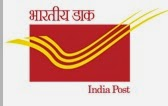Chhattisgarh Postal Circle Recruitment 2014 cgpost.gov.in Advertisement Notification Postman-Mail Guard posts