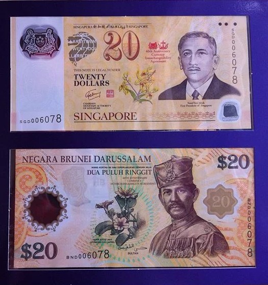 20th Anniversary Brunei Singapore Currency Interchangeability Agreement $20 Commemorative Note with Folder
