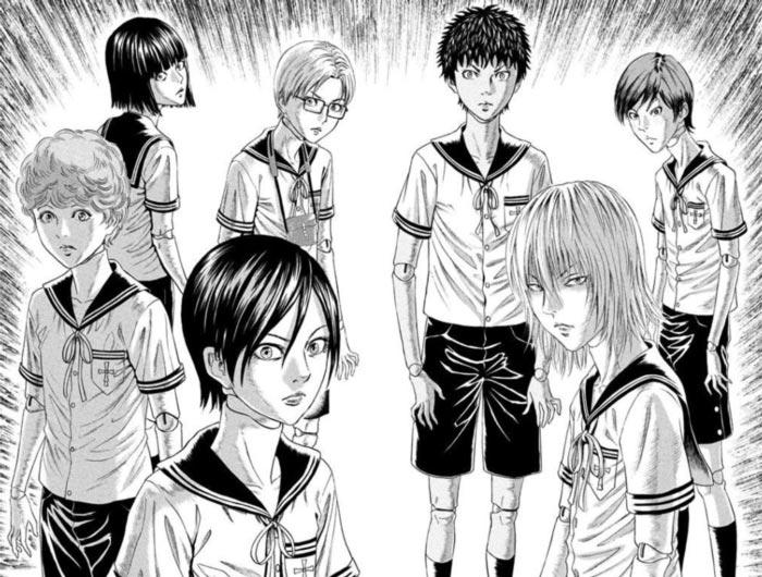 Amane Gymnasium - Usamaru Furuya