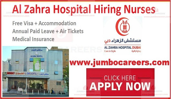 Salary and benefit jobs in UAE, Available nursing jobs in Sharjah without MOH,