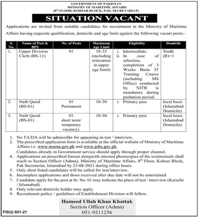 Ministry of Maritime Affairs Jobs 2021 In Islamabad