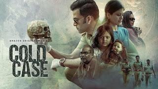Cold Case 2021 Hindi Dubbed 480p 720p