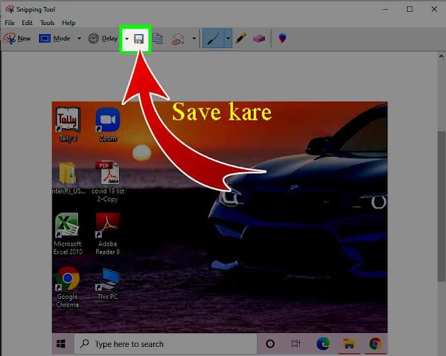 Computer aur Laptop me screenshot kaise lete hai