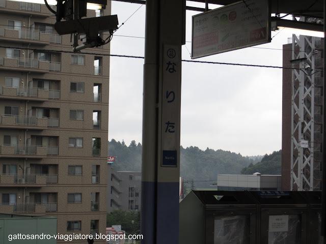 Stazione di Narita