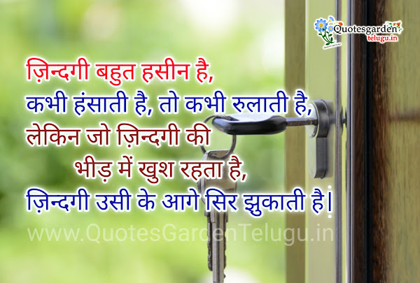 good-morning-shayari-download