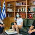Συνάντηση Κώστα Σκρέκα με την Τρικαλινή πρωταθλήτρια Φανή Τζέλη