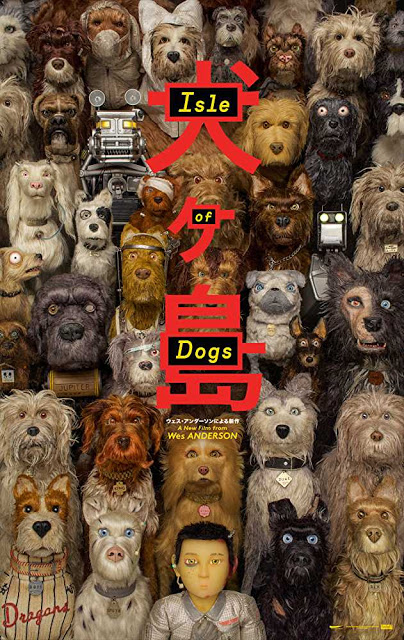 Isle of Dogs 2018 Movie Free Download HD Cam