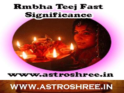 benefits of rambha teej in astrology