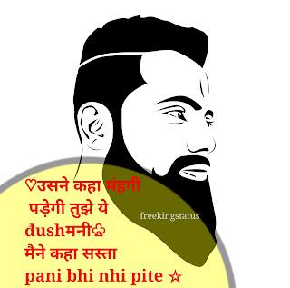 High attitude status in hindi,New High attitude status in hindi