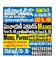 VIJETHA COMPETITIONS 99632933399