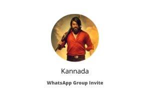 kannada whatsapp group link