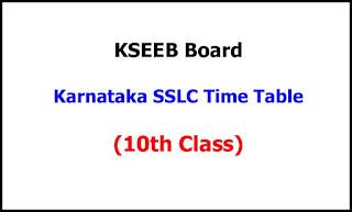 Karnataka SSLC Exam Time Table 2021