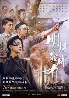 香港電影金像獎最佳電影
