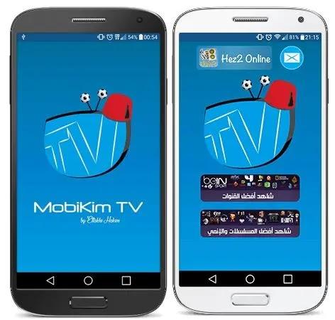 تحميل تطبيق موبي كيم Mobikim TV للاندرويد لمشاهدة جميع قنوات  المشفرة اخر اصدار