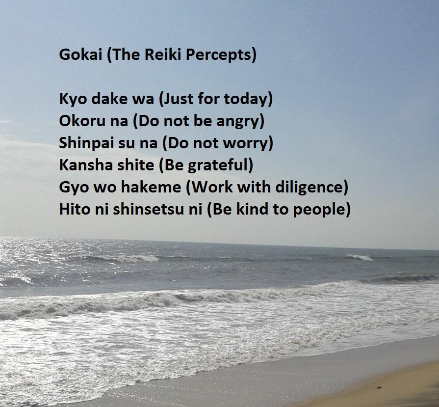 Reiki Reiki Relationship Healing With Symbols