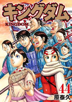 [Manga] キングダム -KINGDOM- 第01-44巻 RAW ZIP RAR DOWNLOAD